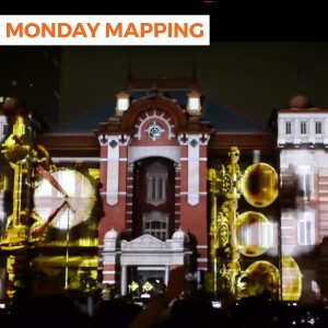 Tokyo Station Vision Projection Mapping (#53)
