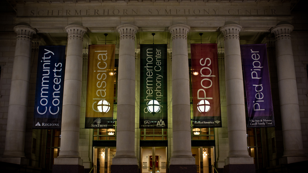 Symphony Center Entrance